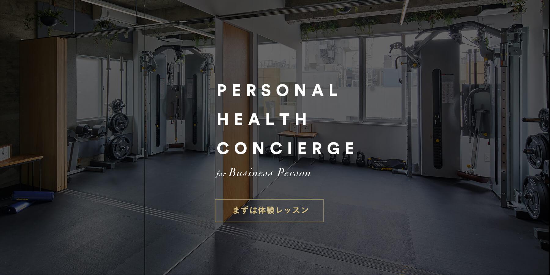 渋谷のパーソナルトレーニングスタジオb{stoic